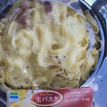 ファミリーマート - 料理写真:生パスタ カルボナーラ 498円