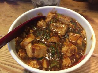 四川辣麺 西中島店 - 麻婆飯(ハーフ)