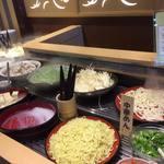 しゃぶ菜 -