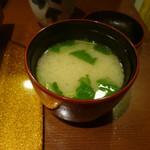 野菜割烹 あき吉 - 味噌汁