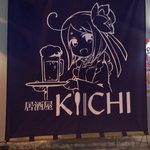 chinese dining KIICHI - 居酒屋・・・?