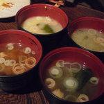 味噌鐡 カギロイ - お味噌汁(各350円)♪日本各地のお味噌を選べます。