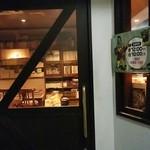 COFFEE IN HALF -