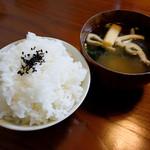 シウンカフェ - ご飯と味噌汁