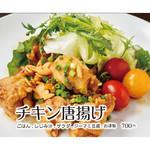 鶏の定食 各850円[ご飯・お味噌汁・お漬物付]