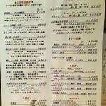 62292254 - ホッピーはありませんが、日本酒は色々ありました!