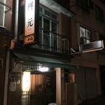 辛麺屋 桝元 本町店 - 辛麺屋桝元 本町店(宮崎県延岡市本町)外観