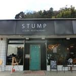 STUMP - 元コンビニ