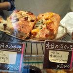 ブーランジェリー・ジャンゴ - カボチャのフォカッチャ240円