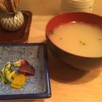 割烹 和知 - 味噌汁はしじみの味噌汁。お代わり可能です。