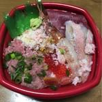 海鮮丼丸 - 愛海丼  並  540円