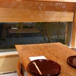 松川 - 店内個室