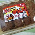 フード・センター・アサノ - 料理写真: