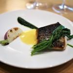 calme - 本日の鮮魚料理 春菊と柚子のヴィネグレット