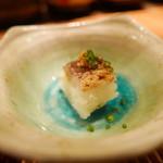 Yuuduki - かますの棒鮨