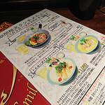 タイレストラン Smile Thailand - 期間限定メニュー