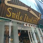タイレストラン Smile Thailand - スマイルタイランド