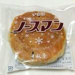 千秋庵 - 料理写真:ノースマン・チョコ(162円)