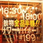 6231147 - 【New】サービス価格☆