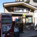 つけ麺屋 -