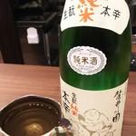あなごと日本酒 なかむら - 1702 あなごと日本酒 なかむら 麓井の圓-山形(一合)@880円