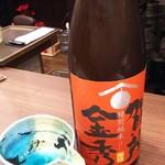 あなごと日本酒 なかむら - 1702 あなごと日本酒 なかむら 加賀金秀-広島(一合)@880円