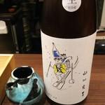 あなごと日本酒 なかむら - 1702 あなごと日本酒 なかむら 山形光男-山形(一合)@880円