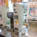 肉のオカヤマ直売所 - ソフト・生中コナー