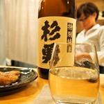江戸前鮨と鶏 和暖 - 杉勇