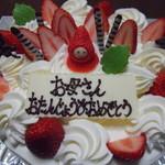 瑞穂野木村屋 - これがケーキだ