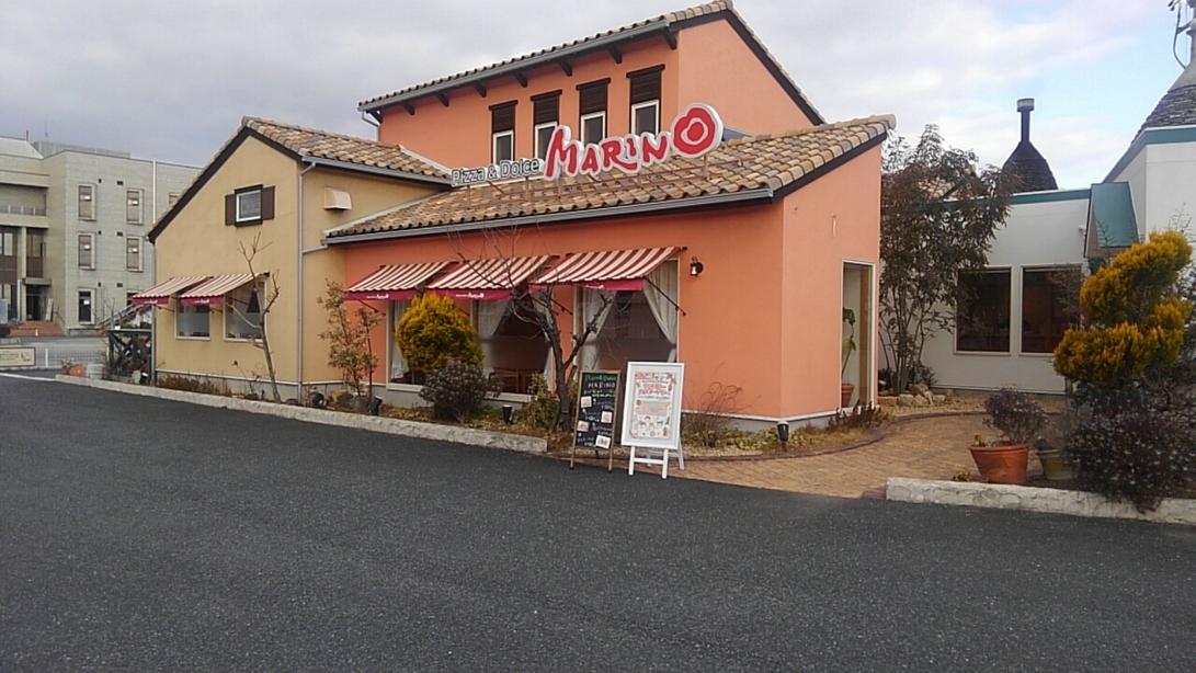ピッツァ&ドルチェ マリノ 一宮木曽川店