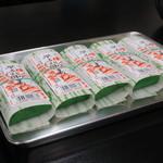 62315061 - 卓上に置いてある寿司
