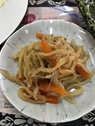 まるしん篤亭 (マルシンアツテ...