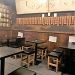 ふくべ - 店内テーブル席(全て予約席)