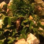 海鮮個室居酒屋 魚将 - 九条葱と豆腐のごまサラダ