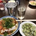 平野屋 - 熱燗+湯豆腐+そら豆