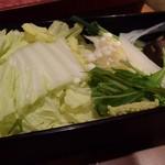 牛禅 - 野菜盛り合わせ