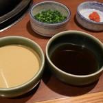 牛禅 - ごまだれとポン酢