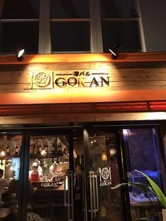 湘南韓国料理GOKAN -