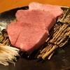 sumibiyakinikuamon - 料理写真:「特上タン」は厚切りで…