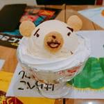 ムッチーズ カフェ - しろくまサンデー    ¥600