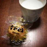 Pinokioyougashiten - マドレーヌ50円
