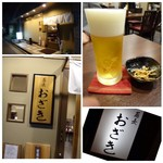 蕎麦おざき - ◆ビール(生中:600円)、つまみ用に揚げた蕎麦が付きます。