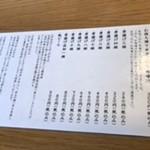鶏唐揚げ専門店 河内屋甚兵衛 -