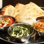 インド料理インディゴ - マハラジャセット
