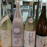 コンテナ居酒屋 トンキーモンキー -