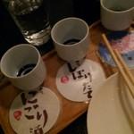62336938 - 日本酒呑み比べセット。お店のオリジナル日本酒みたい。