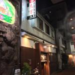 丸万焼鳥 - 丸万焼鳥 本店(宮崎県宮崎市橘通西)外観