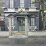旧白石和太郎洋館 喫茶和太郎 - 旧白石邸向かい駐車場から