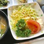 金重 - 美味しいサラダ【料理】